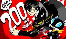 Persona 5: Un successo annunciato, superate le 2 milioni di copie vendute e premi in arrivo