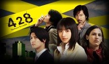 428 Shibuya Scramble ora disponibile su PlayStation 4