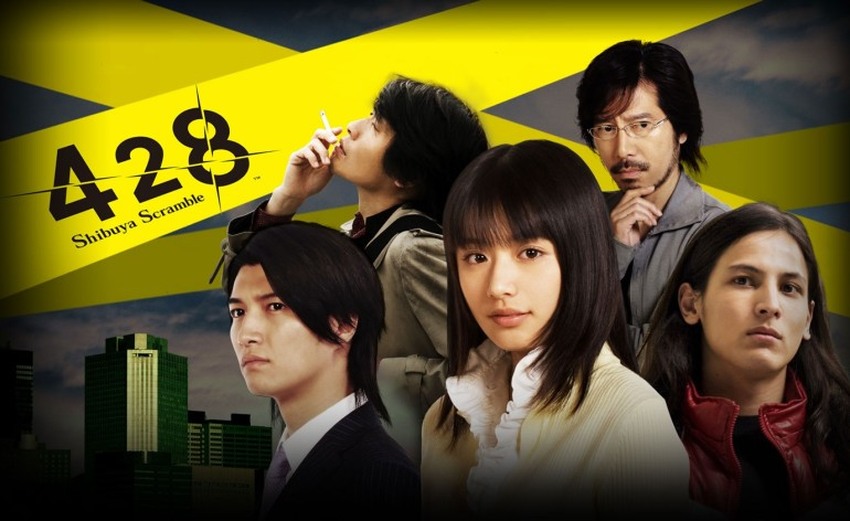 428-shibuya-scramble-ps4-playstation-4.original