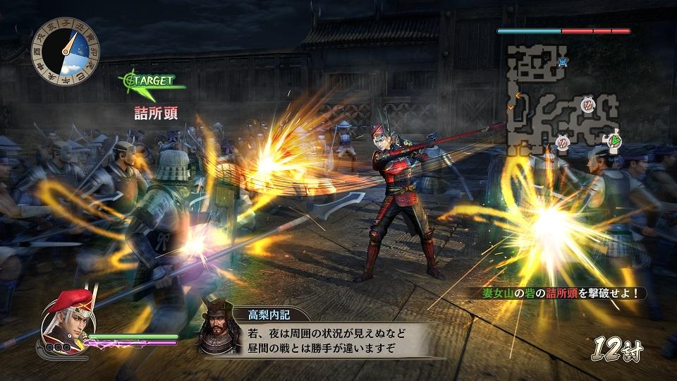 Battle_Masayuki