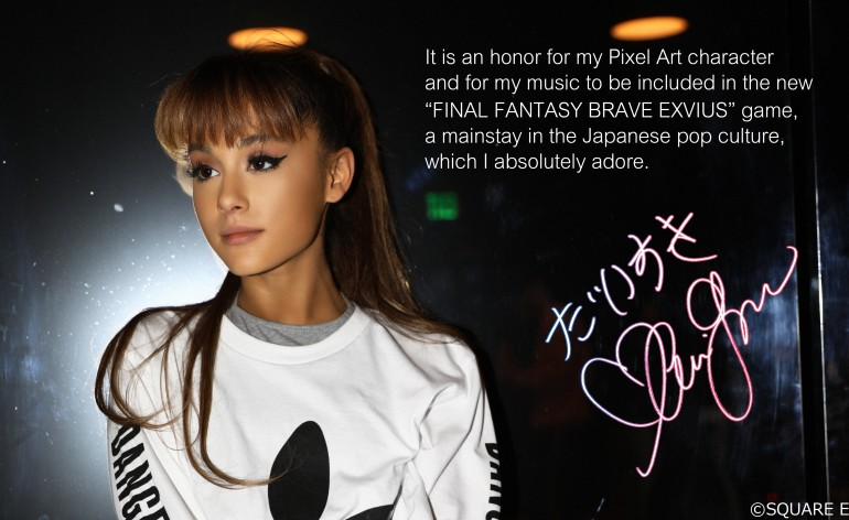 ffbe_exclusive_photo_ariana_05012017_01_1483613384