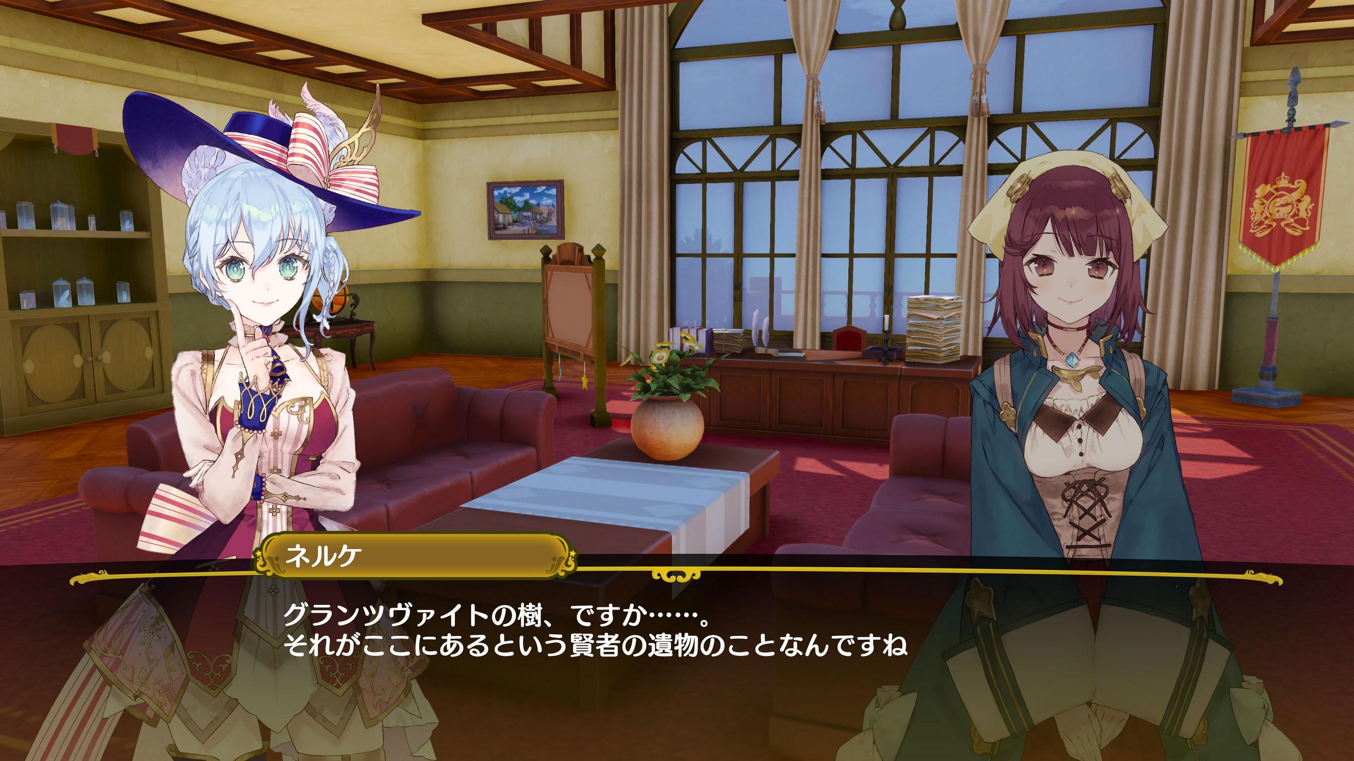 Gameplay_04