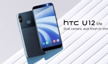 HTC U12 life, lo smartphone HTC a Doppia fotocamera, design a doppia texture e batteria a lunga durata