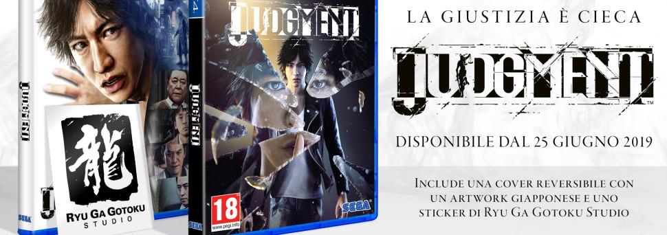 Judgment_PS4_GlamShot_EU_ITA_FINAL
