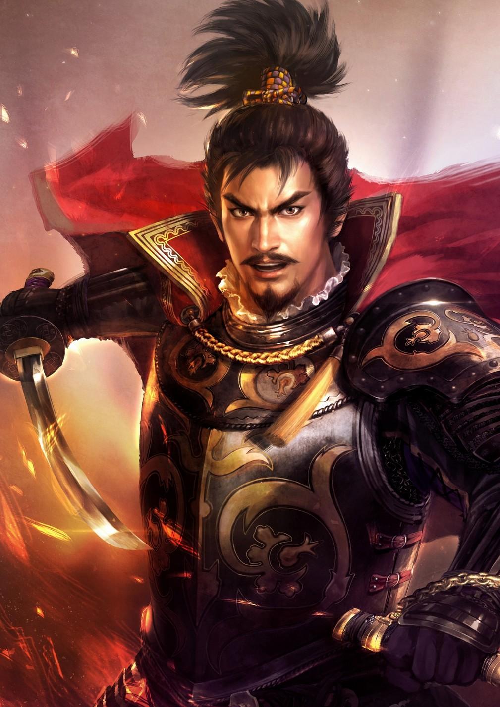 Nobunaga-Oda