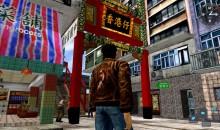 Festeggia Shenmue I & II ripercorrendo i passi di Ryo Hazuki a Dobuita Street