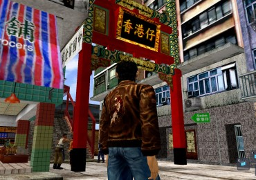Shenmue_II_Locations_6_1523616633