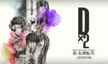 """L'RPG post-apocalittico """"Shin Megami Tensei Liberation Dx2″ disponibile per iOS e Android"""