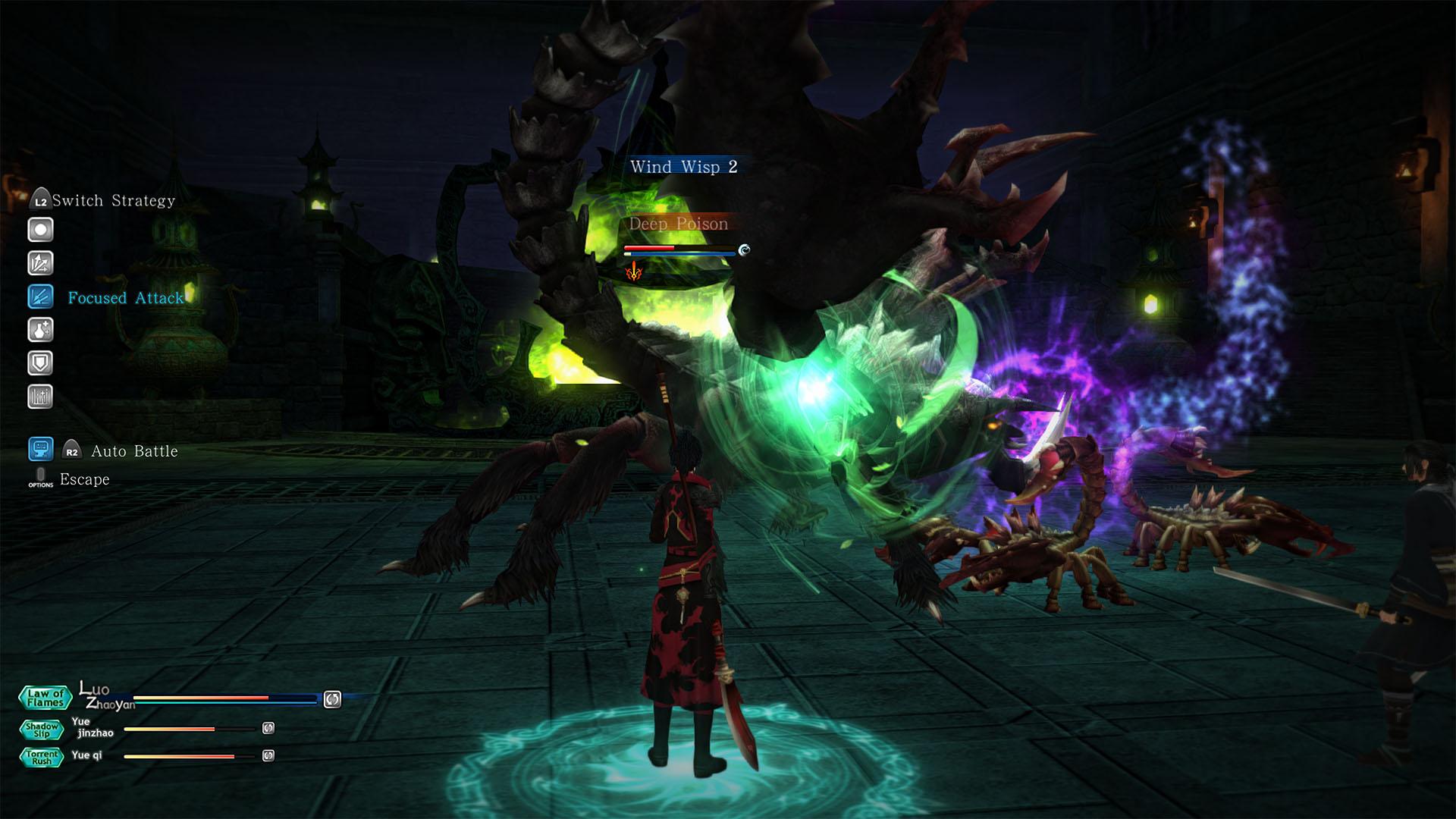 Sword_And_Fairy_6_Screenshot_14