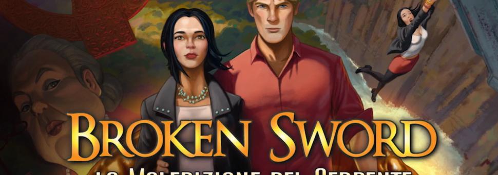 brocken sword 5