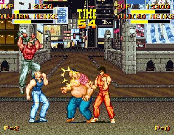 burning fight 2
