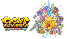 Chocobo's Mystery Dungeon EVERY BUDDY! arriva a suon di dungeon su Switch e PS4