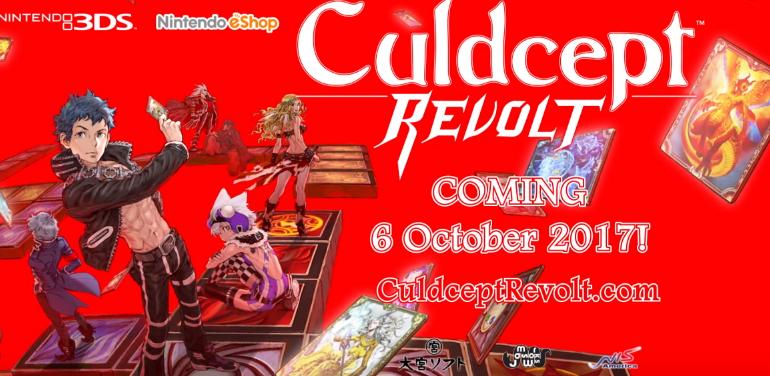 culdcept revolt2