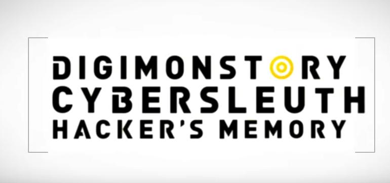 digimon cyber sleuth kacker memory