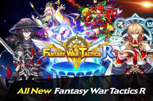 fantasy war tactics r