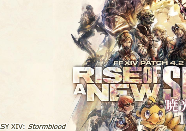 ffxiv patch 4_2 riso of the new sun