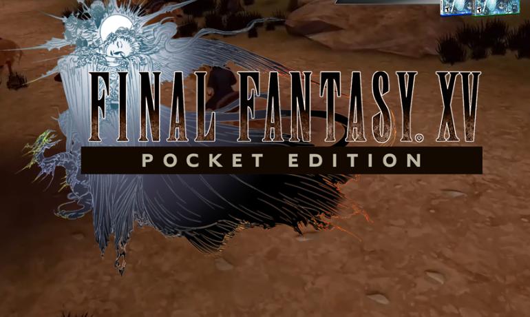 ffxv pocket