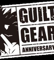 gg 20 anniversary