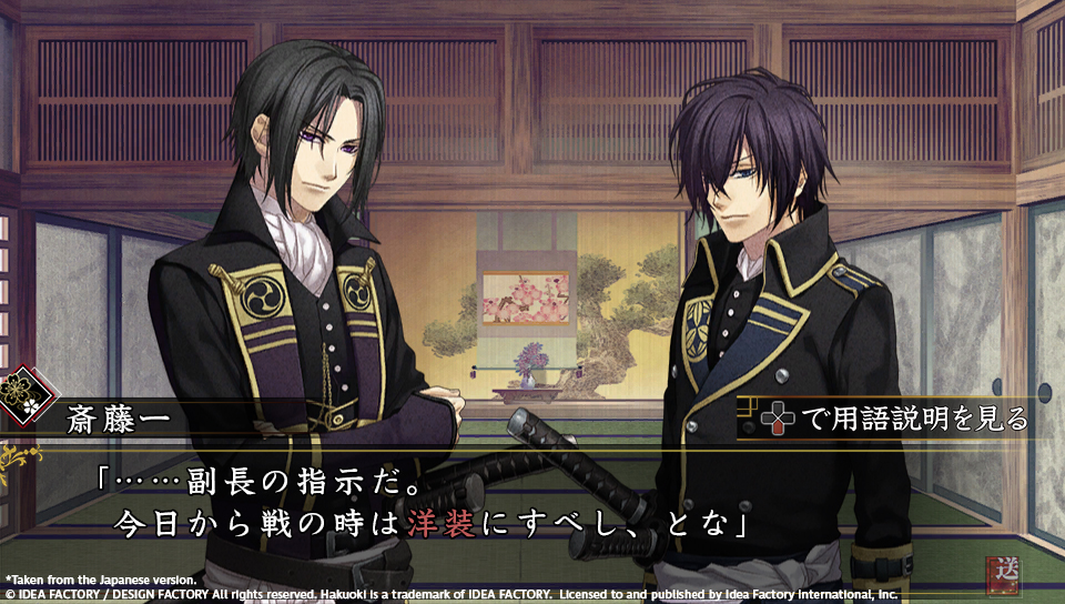 hakuoki edo blossoms home_2