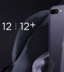 HTC lancia HTC Desire 12 e HTC Desire 12+