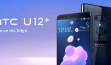 HTC svela HTC U12+, il suo nuovo smartphone top di gamma