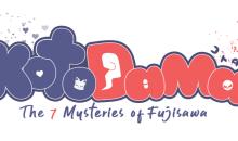 Kotodama: The 7 Mysteries of Fujisawa, rivelato il primo trailer del Visual Novel