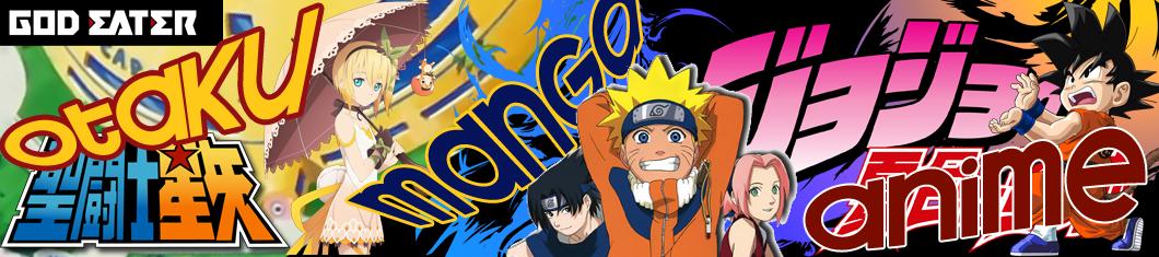 otaku-banner