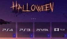 Halloween e VideoGame: sconti store Giochi PlayStation ottobre-novembre 2016, fino al 70%