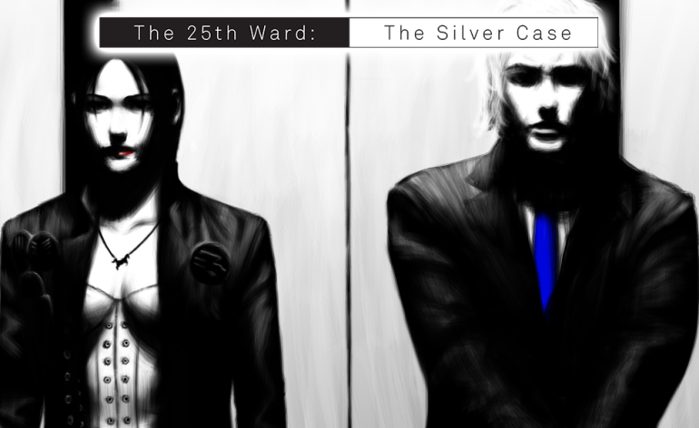 the-25th-ward-the-silver-case-listing-thumb-01-ps4-us-03oct17