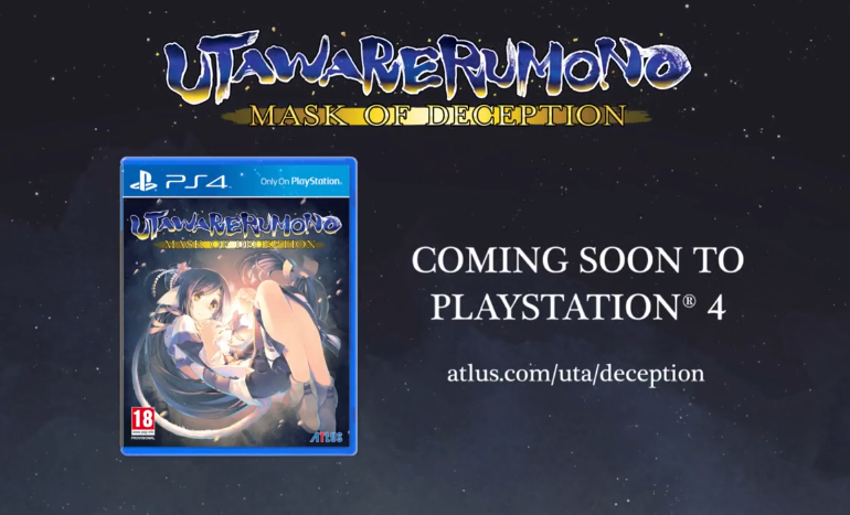 utawarerumono mask of deception_home