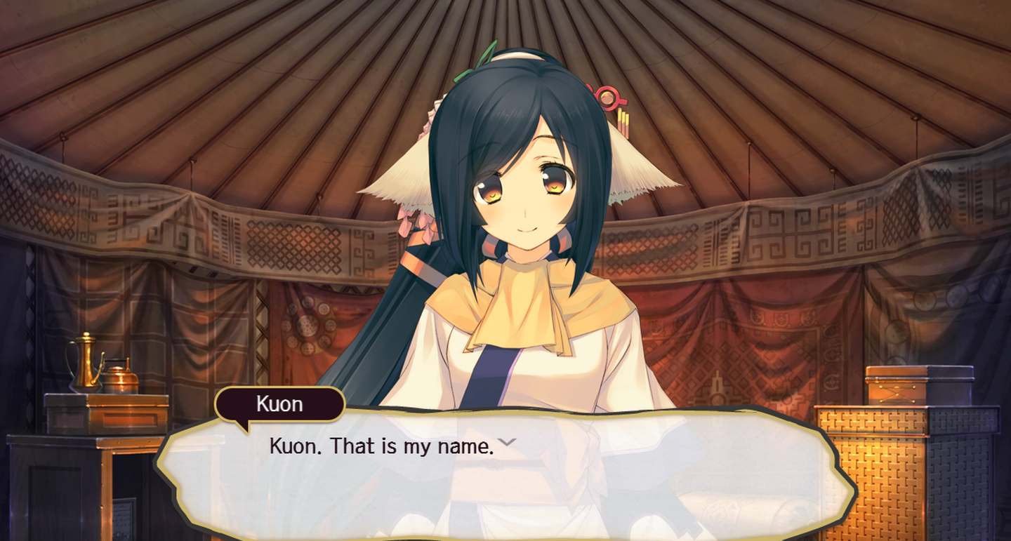 utawarerunomo mask of deception kuon