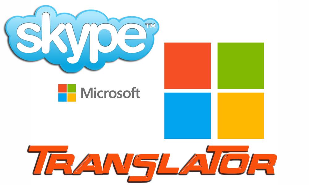 Arriva-il-traduttore-simultaneo-su-skype-by-microsoft