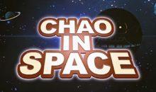 Chao in Space: lo spirito delle feste nell'iperspazio in uno speciale cortometraggio web del team SEGA Animato
