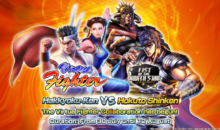 Fist of the North Star LEGENDS ReVIVE incontra Virtua Fighter