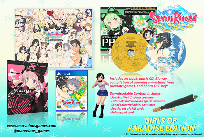Girls_of_Paradise_Collectors_Edition