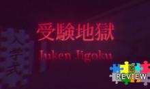Juken Jigoku | 受 験 地獄, la nostra recensione