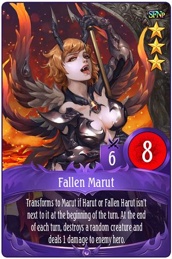 Mabinogi Duel_Fallen Marut