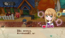 STORY OF SEASONS: Friends of Mineral Town annunciato per Switch anche in Europa