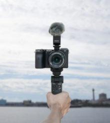 Il nuovo shooting grip SONY GP-VPT2BT con funzione di telecomando wireless annunciato