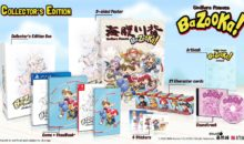 Ecco la Standard Edition e la Collector's Edition di Umihara Kawase BaZooKa per Switch e PS4