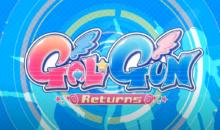 Gal * Gun Returns festeggia il decimo anniversario con uno sconto di lancio Steam e sui preordini Nintendo, Nuove Immagini