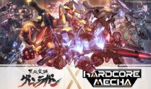 """Il DLC """"Tengen Toppa Gurren Lagann"""" di HARDCORE MECHA è ora disponibile su Nintendo Switch"""