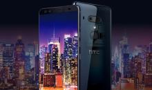 HTC U12+ è da oggi disponibile in Italia anche nella colorazione Flame Red