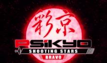 PSIKYO SHOOTING STARS BRAVO è arrivato su console Nintendo Switch