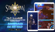 Star Ocean: Anamnesis, da oggi disponibile in tutto il mondo per iOS e Android