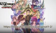 THE GREAT ACE ATTORNEY CHRONICLES, trailer che porta la serie in una nuova era
